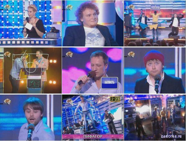 Хорошие шутки от 2009-03-22: Братья Сафроновы и Владимир Широков, Виктор Бойко, Олег Хорошев