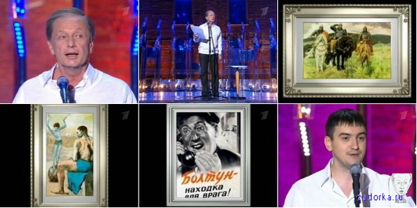'Новогодний концерт Задорнова 2010