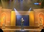 """Хазанов 1999 год """"Сочинение"""""""